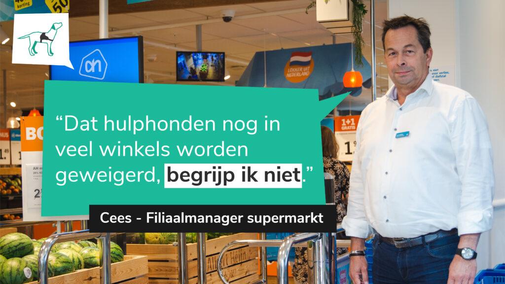 Toegankelijkheid supermarkt
